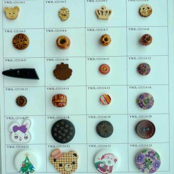 button-set-03